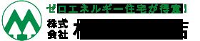 京都のリフォーム、耐震改修