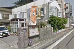 松本工務店へのアクセス