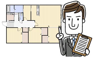 上手な住宅ローンの活用方法