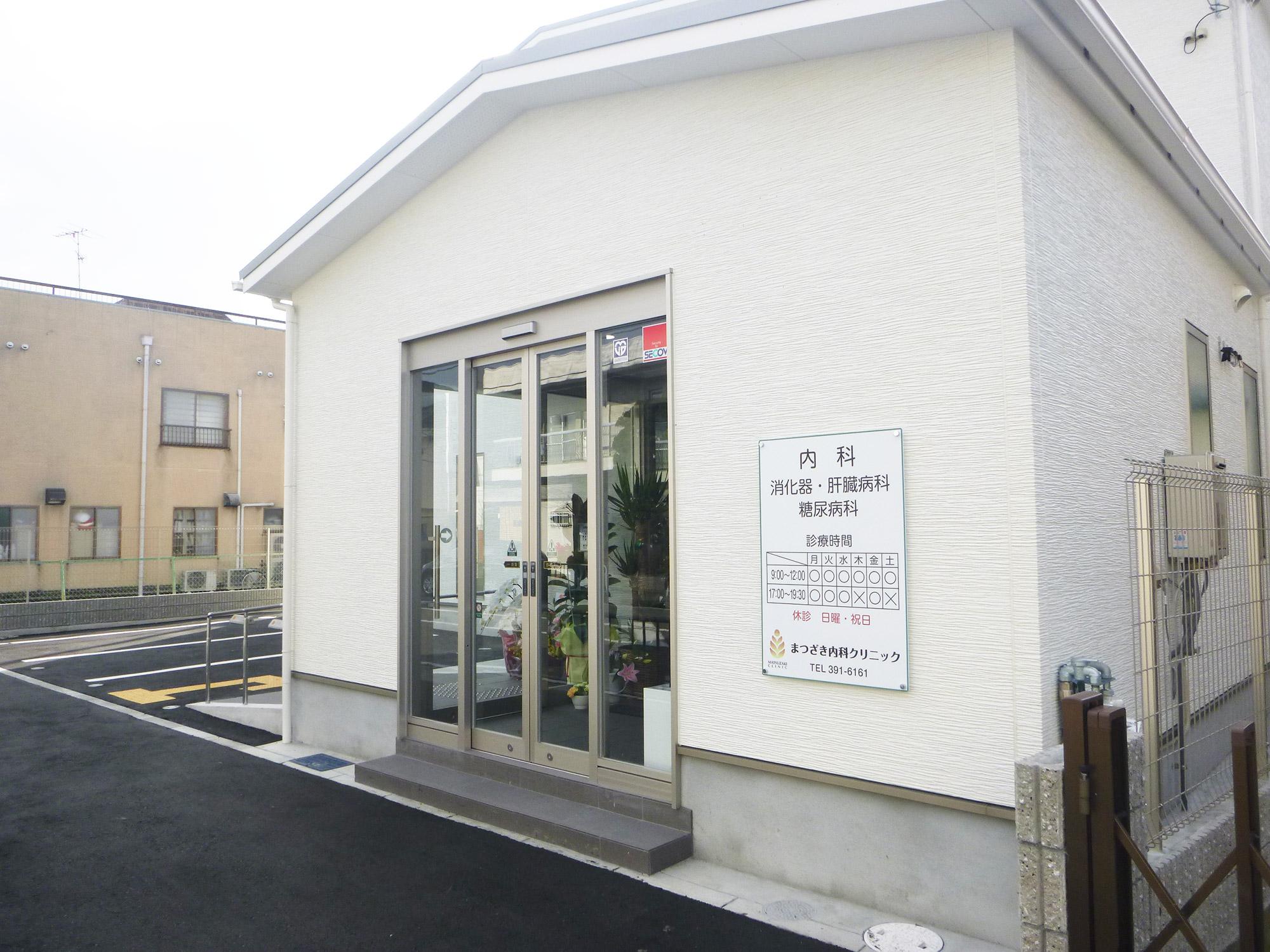 京都市西京区まつざき内科クリニック